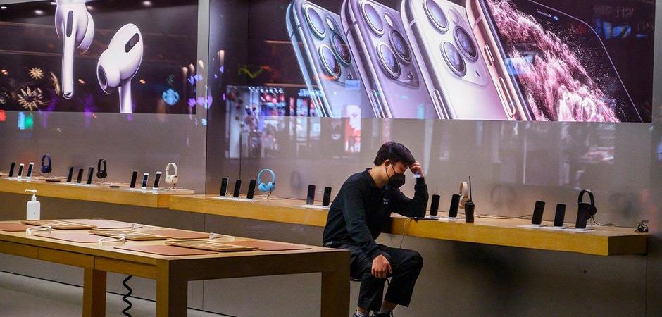 اپل-و-مایکروسافت